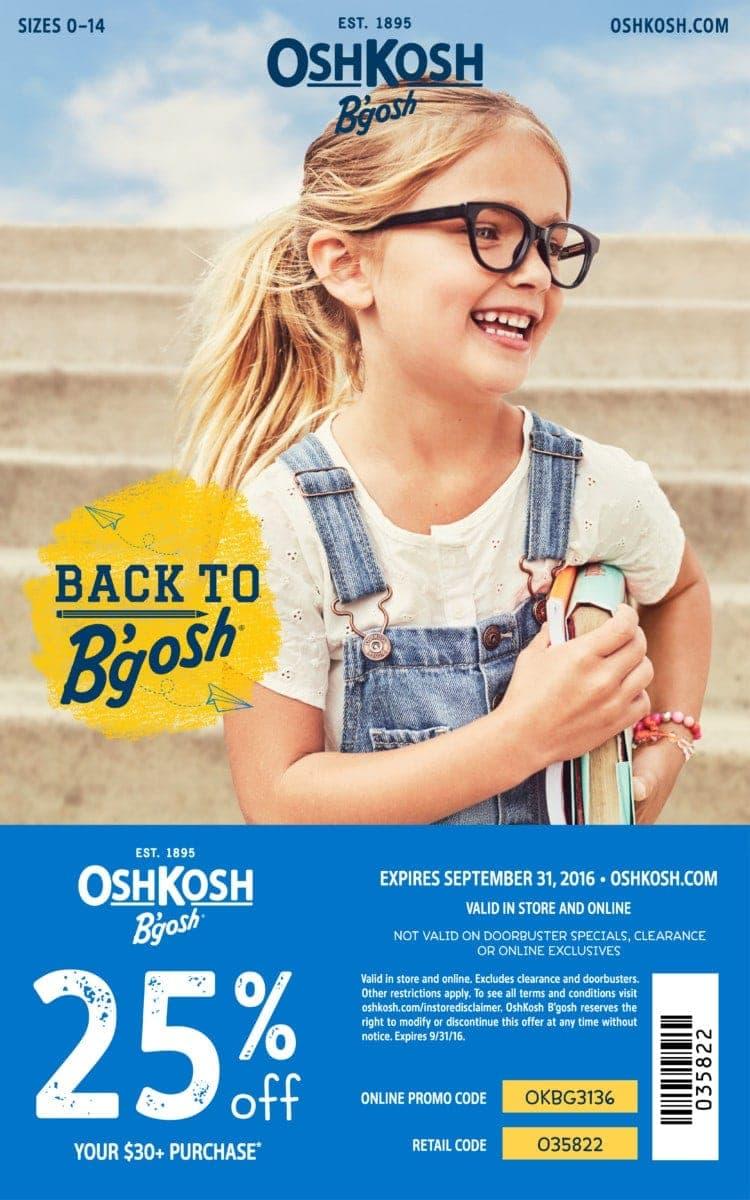 OKB16_BTS_PRkit_Blogger_Coupon_FINAL